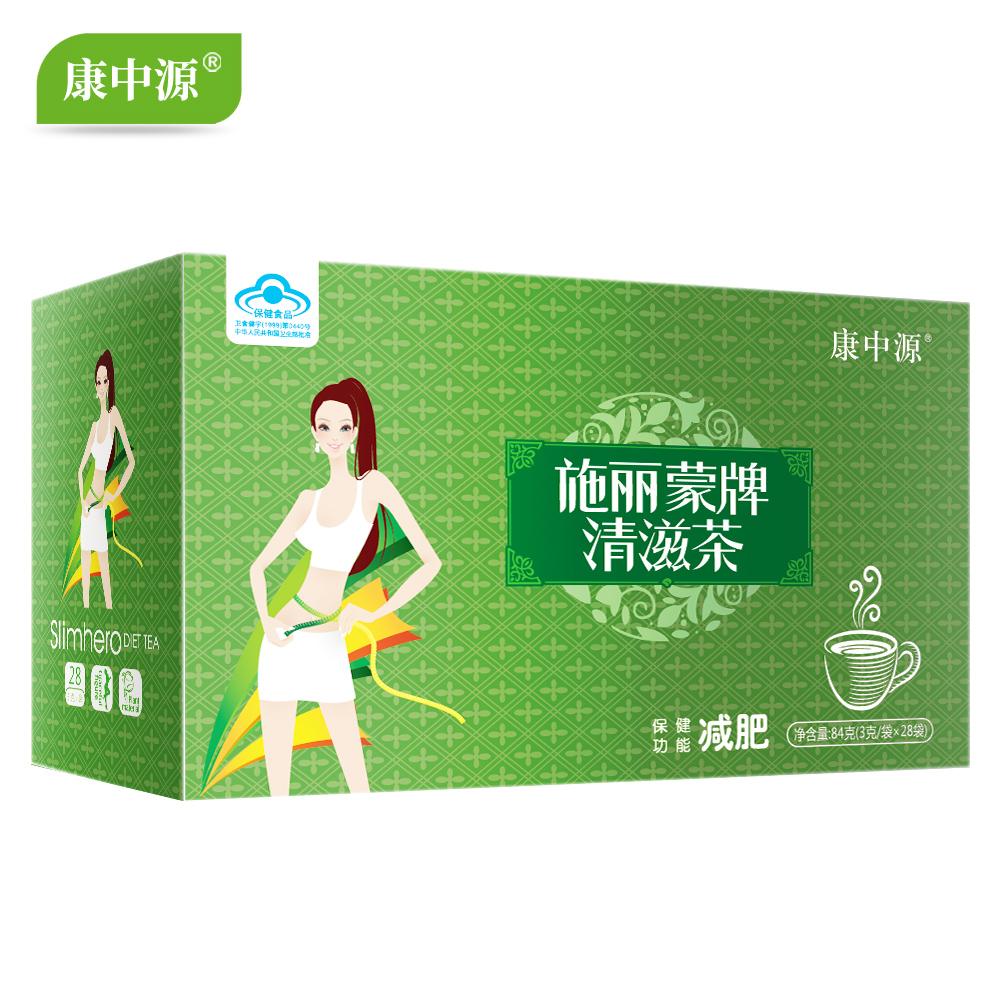 【买三送一】 施丽蒙牌清滋茶 减肥瘦身燃脂顽固排油神器正品茶